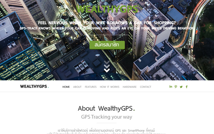 Wealthy GPS Co.,Ltd