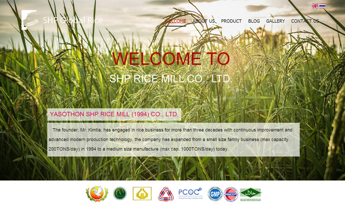 SHP Global Rice CO., LTD.